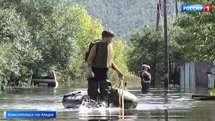 Комсомольск-на-Амуре затопило