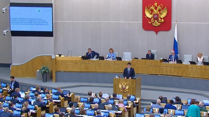 Аспиранты РФ получат от правительства 17 миллиардов рублей на научные исследования