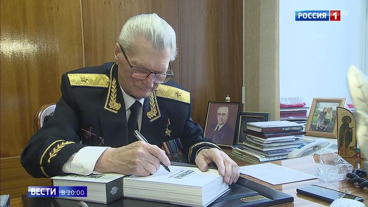 """Исполнилось 85 лет легендарному командиру группы спецназа """"Альфа"""""""