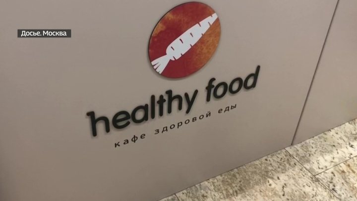 Healthy Food оштрафовали на 2 миллиона рублей