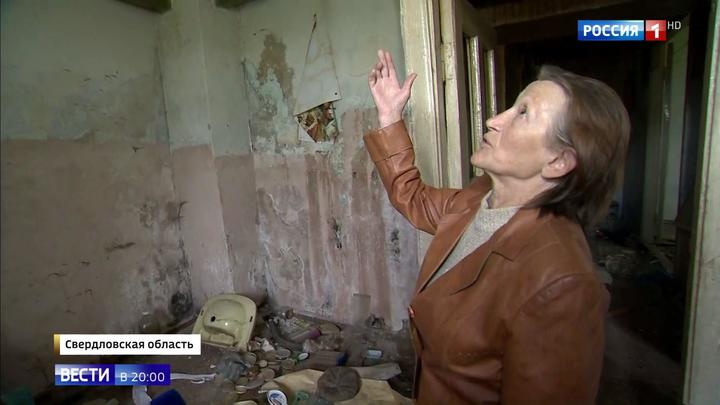 Ничего не положено: квартиру пенсионерки отдали ее тезке