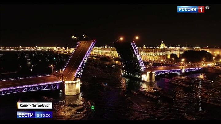 Петербург принял сессию генассамблеи Всемирной туристской организации