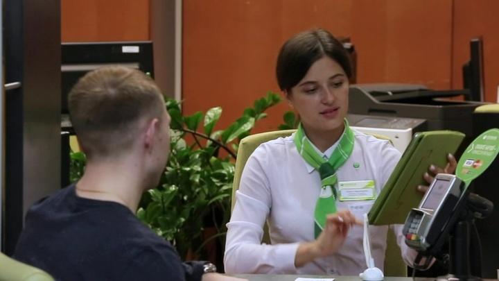 Ставка на ипотеку. Специальный репортаж Арсения Молчанова