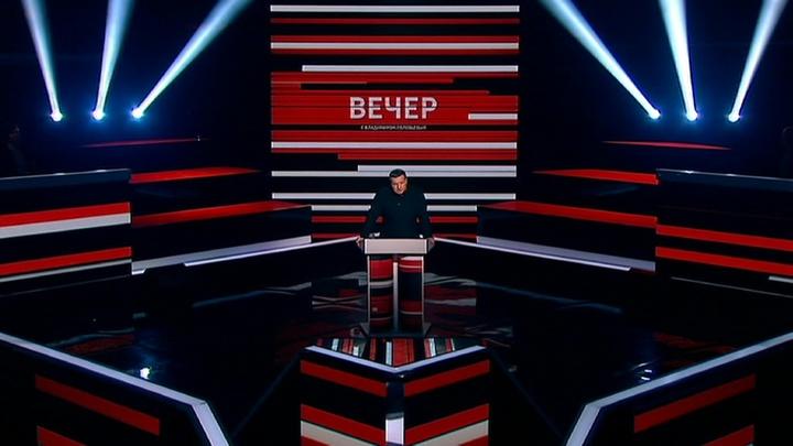 Вечер с Владимиром Соловьевым. Эфир от 12 сентября 2019 года