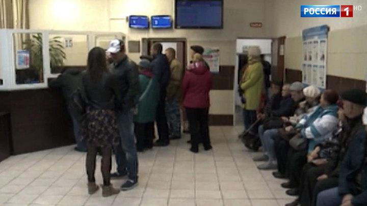В Москве раскрыли крупную пенсионную аферу