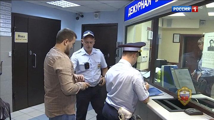 Вести-Москва. Эфир от 12 сентября 2019 года (14:25)