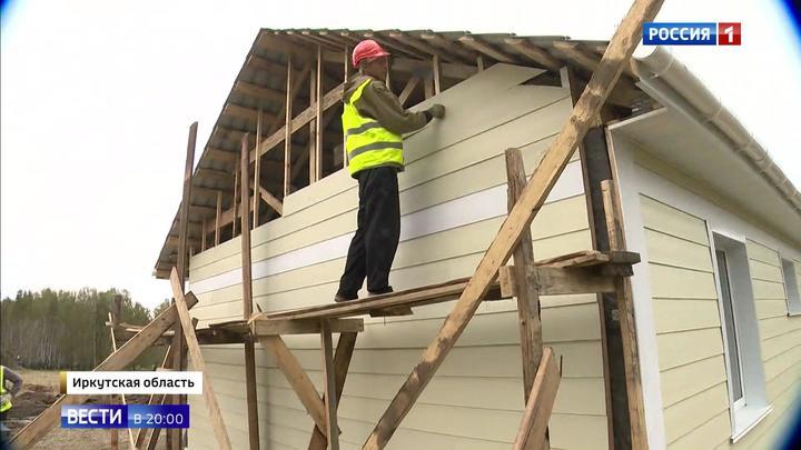 18 миллиардов и 4 года строительства: определены объемы восстановительных работ в Приангарье