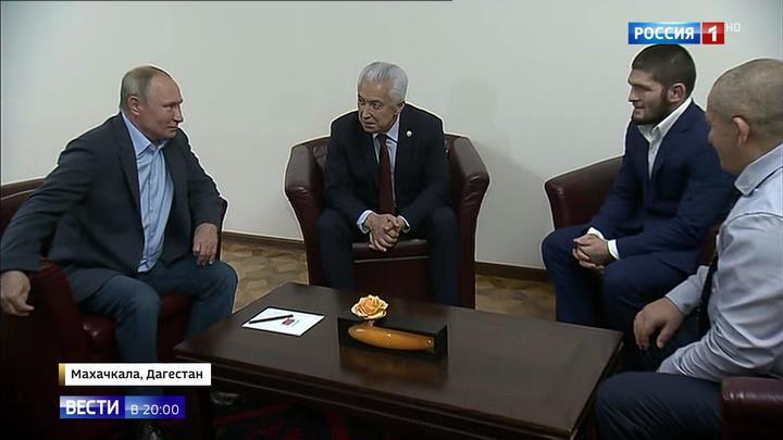 Перед отлетом из Махачкалы Путин встретился с бойцом смешанных единоборств Нурмагомедовым