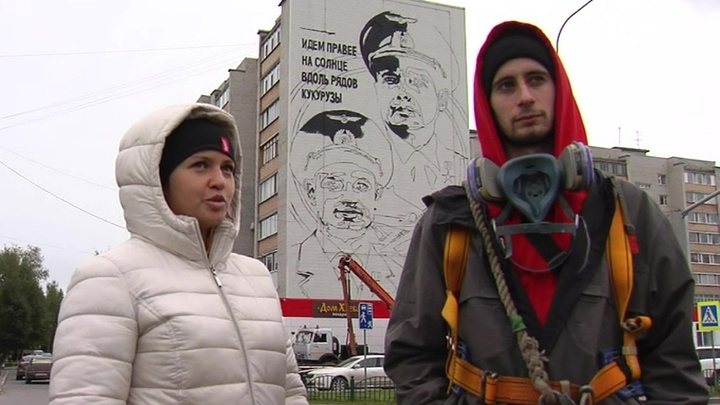 """Героическому экипажу """"Уральских авиалиний"""" посвятили граффити в Сургуте"""