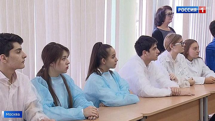 Студенты Сеченовского университета провели урок первой помощи для школьников