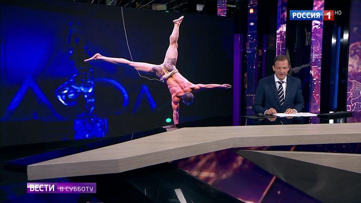 Вести-Москва. Эфир от 14 сентября 2019 года (11:20)