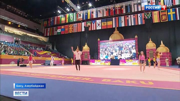 Российские спортсменки - фаворитки соревнований по художественной гимнастике в Баку