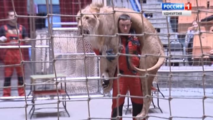 Владислав Гончаров на арене цирка