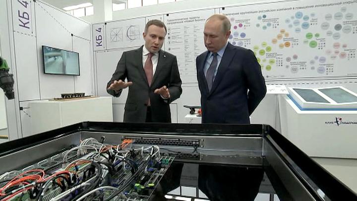 Чрезвычайно важно и полезно: Путин приехал в Агентство стратегических инициатив