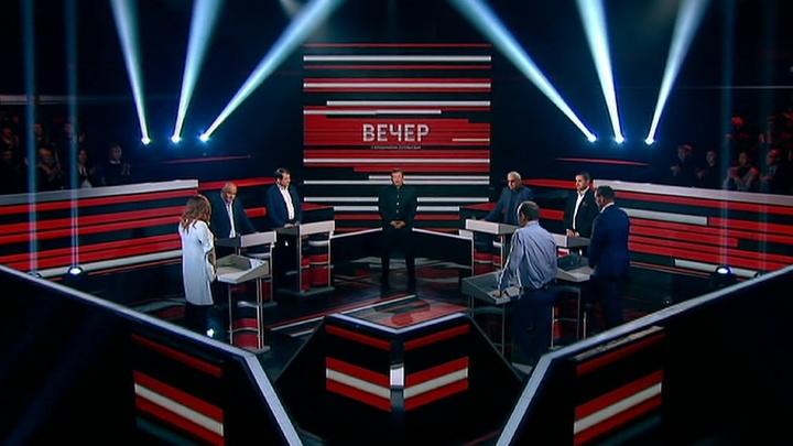 Вечер с Владимиром Соловьевым. Эфир от 19 сентября 2019 года