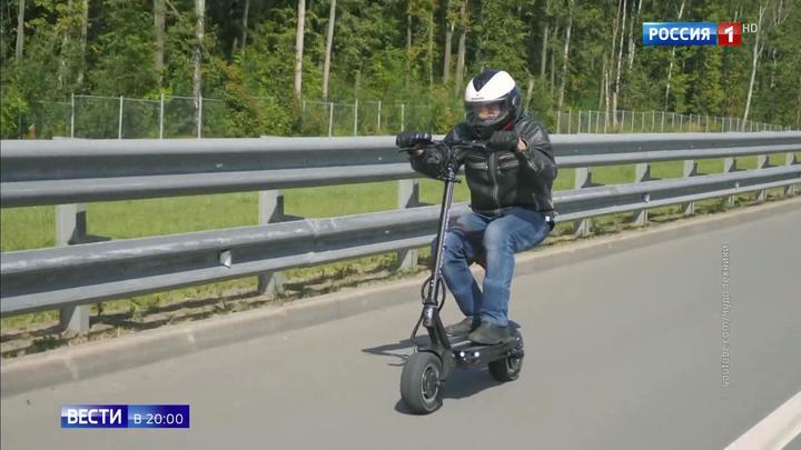 Электросамокаты и гироскутеры могут приравнять к транспортным средствам