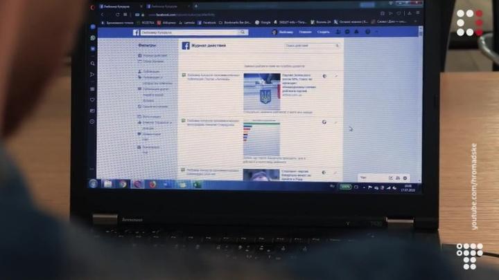 """Ферма """"Мертвых душ"""": на Украине прикрыли более 4 миллионов интернет-ботов"""