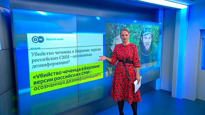 """Убийство Хангошвили: на Западе раздувается очередной скандал с """"российским следом"""""""