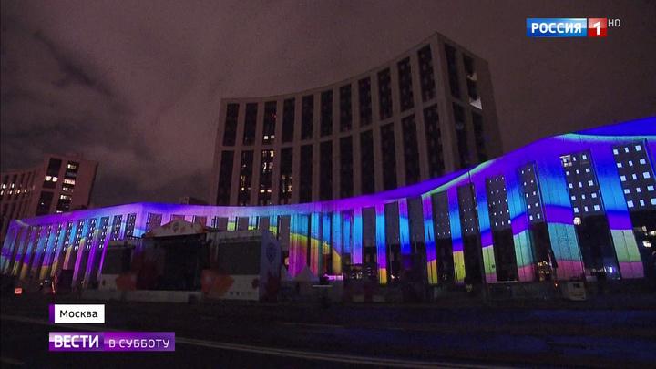 Политехнический музей стал экраном для световых картин