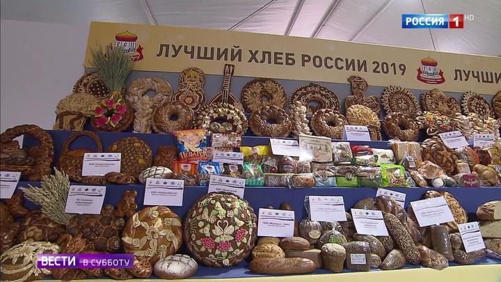 Ситуация с хлебом: секретные ингредиенты и потребкооперация
