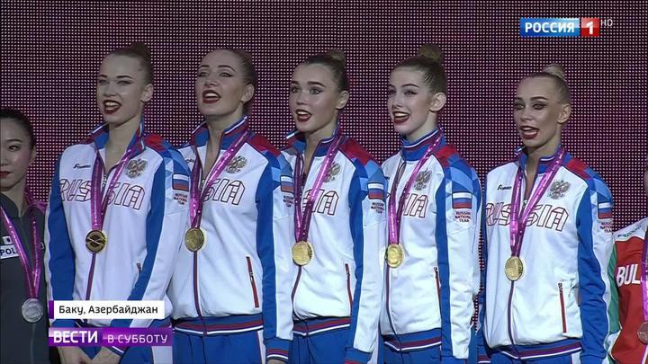 Чемпионат мира в групповом многоборье: все высшие награды пока у России