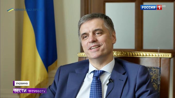 "Украина: отлучение от ПАСЕ, ""формула Зеленского"" и безразличие Трампа"