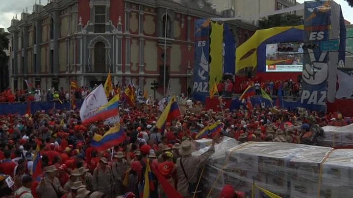Венесуэльцы вновь продемонстрировали свою поддержку Мадуро