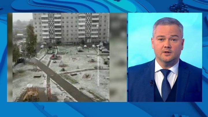 Снегопад в сентябре: погода в центре России взяла курс на зиму