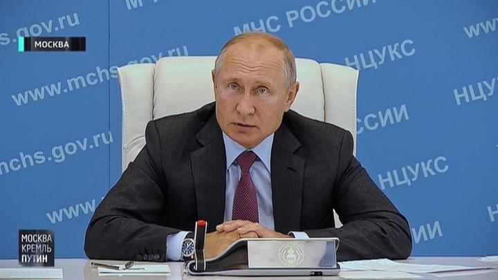 Москва. Кремль. Путин. Эфир от 23 сентября 2019 года