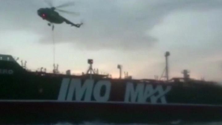 Иран может освободить танкер Stena Impero в ближайшее время