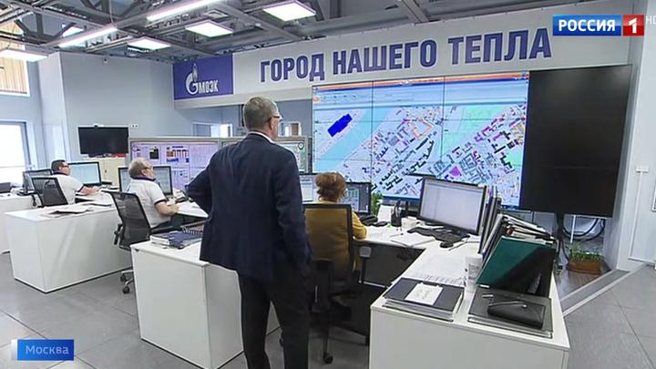 Синоптики прогнозируют заморозки и советуют москвичам одеваться теплее