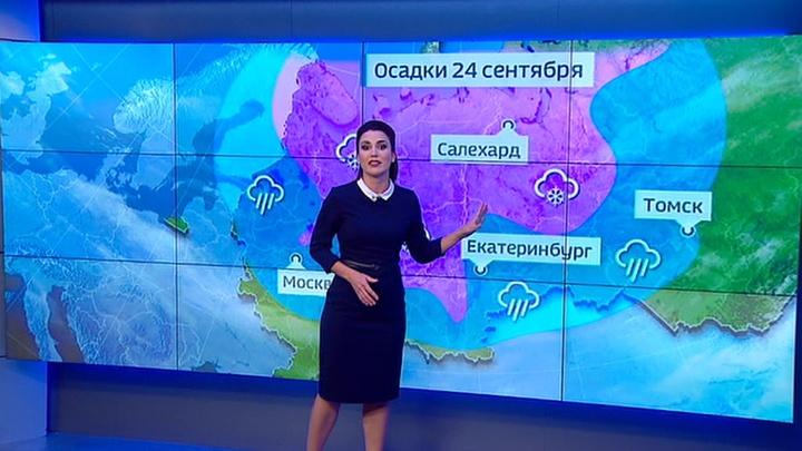"""""""Погода 24"""": и все-таки бабье лето будет"""