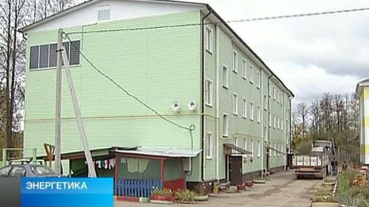 """Вести. Энергетика"" от 13 октября 2012 года"
