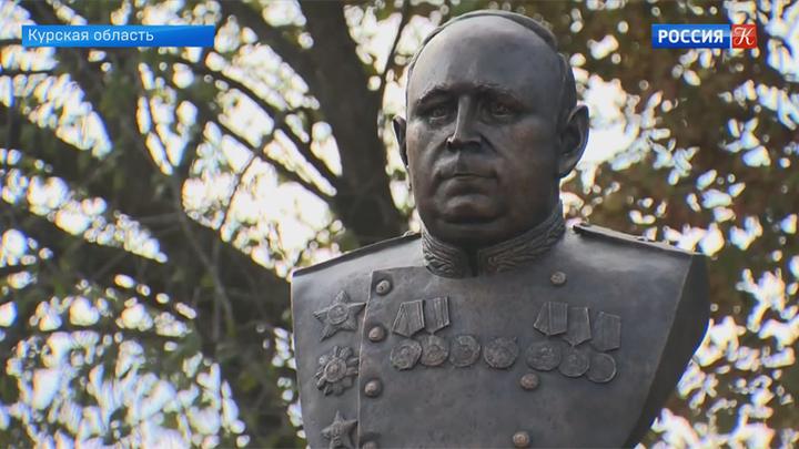 Памятник генералу-майору артиллерии Захару Травкину установили в Курской области