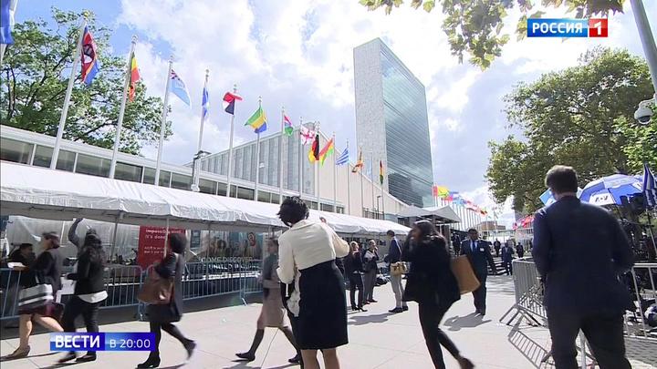 Скандал с визами для российской делегации назвали провокацией в адрес ООН