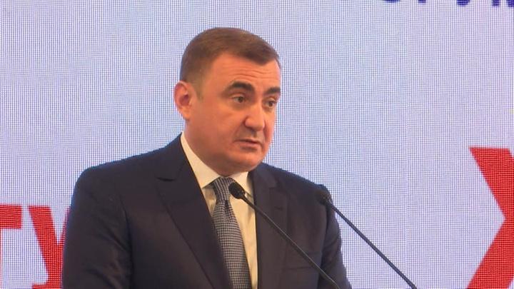 Алексей Дюмин открыл тульский культурный форум