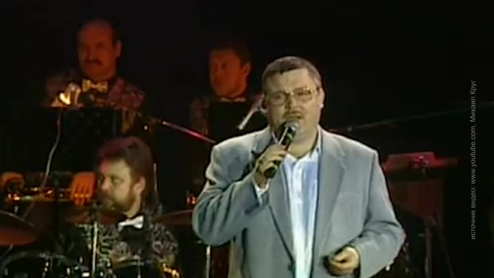 Расследование Эдуарда Петрова. Михаил Круг: несыгранный концерт