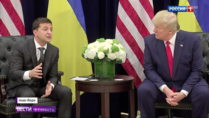 Скандал с Трампом и Зеленским: Порошенко послал сигнал Байдену