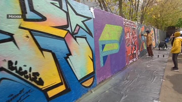 В Москве создается граффити-букварь