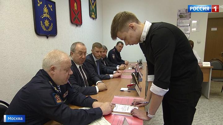https://cdn-st1.rtr-vesti.ru/vh/pictures/xw/201/685/7.jpg