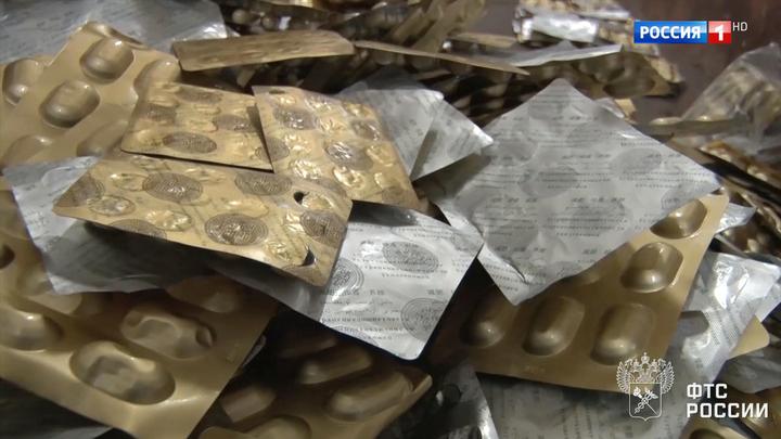 Защитить препараты от подделок, а пациентов от пустышек: в России теперь маркируют дорогие лекарства