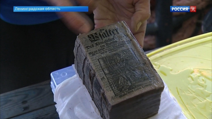 Со дна Балтики подняли полностью сохранившуюся книгу XVII века
