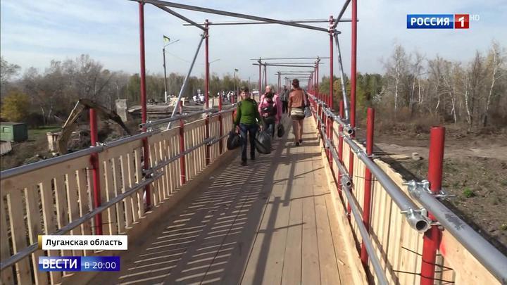Полигон по разведению сил: в Станице Луганской открыли временный мост