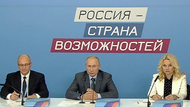 "Программа ""Факты"" от 4 октября 2019 года (20:00)"