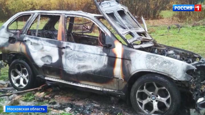 Угонщик машины с ребенком в Павловском Посаде сжег ее, чтобы замести следы