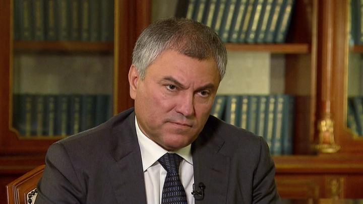 Мнение: Вячеслав Володин о бюджете РФ и сессии ПАСЕ