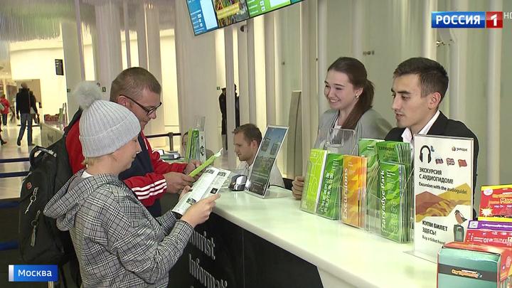 Новые путеводители расскажут о Москве на трех языках