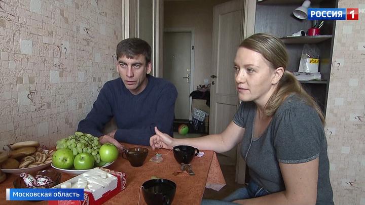 В Звенигороде банк пытается забрать сгоревшую квартиру у многодетной семьи