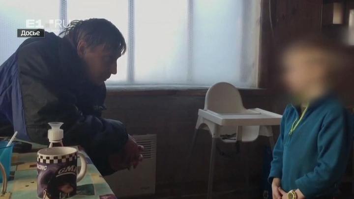 Бизнесмен Юрий Юдин сядет за истязание ребенка и создание секты
