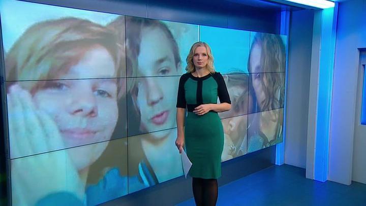 В России и Белоруссии ищут двух пропавших подростков